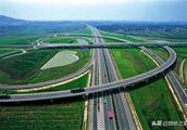 浙江将迎来一新高速公路,全长175公里,投资171亿,经过你家乡吗