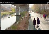 韩剧《男朋友》第5集预告片
