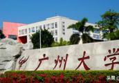 广州大学接收考研调剂,本科985、211的学生直接奖励3万元