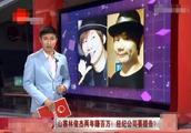 山寨林俊杰两年赚百万,却因欺骗消费者被韩红怒斥:太无耻了!