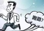 """寒流之下,经销商跑路成为家居业一大""""隐忧""""!"""