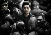 台湾网友:《白夜追凶》,大陆终于能和美剧抗衡了?!
