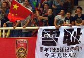 中泰经典战之1-5,卡马乔下课,郜林言论被唾弃,范志毅成网红