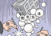 争论房价是否存在泡沫无疑,重点应该是如果有泡沫到底会不会破?