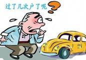 买卖汽车未过户 发生事故谁担责?