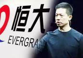 """恒大健康称贾跃亭仲裁申请被驳回,FF说""""不完全属实""""!"""