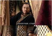 大明王朝1566——一部被淹没的好剧