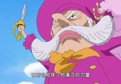 海贼王:基德手臂!被谁砍断的?四位比较有嫌疑的剑豪盘点!
