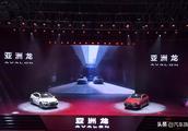 20.88万元起售,一汽丰田亚洲龙AVALON正式上市