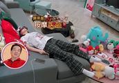 《我家那闺女》吴昕徐海乔上热搜,从他这个举动,看出节目在作假