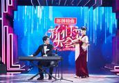 """《新相亲大会》男嘉宾自爆隐婚内幕 准丈母娘""""依恋姐""""走红"""