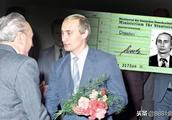 德国发现了普京在原东德情报机构的证件