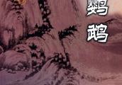旧书影:古龙武侠小说封面图赏