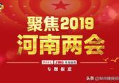 王国生当选省人大常委会主任 赵素萍马懿当选省人大常委会副主任