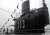 不明幽灵潜艇