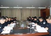 武穴市公安局党委开展中心组理论学习谋划部署2019年公安工作