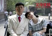 《父母爱情》:安杰幸亏是嫁给了江德福,否则她的一生会十分凄惨