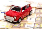 帮你了解汽车金融
