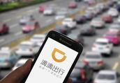 武汉给网约车立规:线下与线上预约车辆驾驶员不符将被处罚