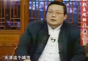 老梁分析天津话的独特性,一首诗来表达,天津曾比北京繁华!