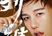 不会演戏的歌手不是好综艺人,刘维加盟江苏卫视跨年演唱会