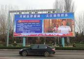 临沂市河东区法律援助中心四举措助力春节前农民工维权工作