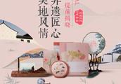 最赞的博物文创:双十一开售,苏州博物馆+百年老字号=?