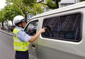 """汽车贴膜颜色太深要违规罚款了,""""亮窗行动""""即将开始!"""