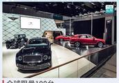 4款车型首发亮相,宾利展示全方位超豪华出行体验