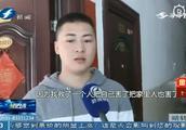 小伙见义勇为踹伤行凶男子反被拘 网友:等待一个公正的处理!