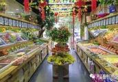 人性营销:水果店用微信轻松实现创富