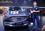长安马自达CX-8实拍解析,2.5L自吸+大七座,预售价26万起