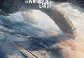 科幻电影《流浪地球》的意义何在?