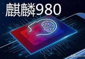 又一款麒麟980要来?华为神秘新机曝光,价格2字开头!