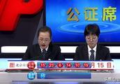 王重明双色球008期:上期命中5+1,一码之差让你损失700万,可惜了!