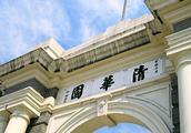 给你五千万与清华大学学历,你会选择哪一个?回答得太精辟了!