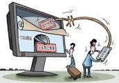 法制微评|警惕抢票加速包变成侵权包