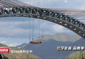 怒江特大桥合龙,用钢量是埃菲尔铁塔的6.5倍,其跨度乃世界之最