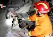 四川泸州叙永县发生山体滑坡 有人员被困 目前已救出两人