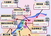 南京第三批土地预公告!12幅地块,超76公顷,涉及7大板块