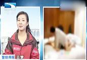男子用不明药物麻痹3名貌美女子实施侵害,被警方抓捕后牵出大案