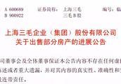 卖房变现的企业懵了:深圳学区房降200万,没人要!