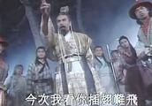 郭旭与翁泰北联手,终于打败了尧亲王手下的五散人