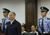 """法庭上大哭的""""亿元老虎"""",被判无期"""