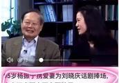 96岁杨振宁再当爹?宝宝正面照曝光!
