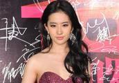 刘亦菲,美丽的神仙姐姐