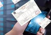 无法认证的发票退回时过期怎么处理?