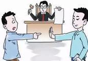债务人跑路直接找担保人?法律规定:忽略这个步骤,钱要不回来!