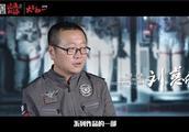 刘慈欣四部作品影视化进程:一部无限期停止,一部不被看好!