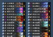 炉石传说:中国队任务法:过牌我全都带,助中国队世界杯夺冠!